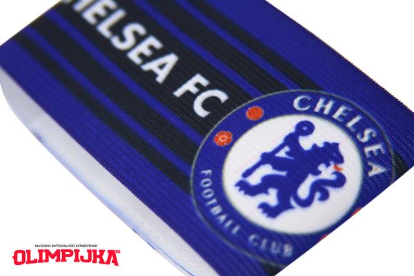 Капитанская повязка с эмблемой Челси